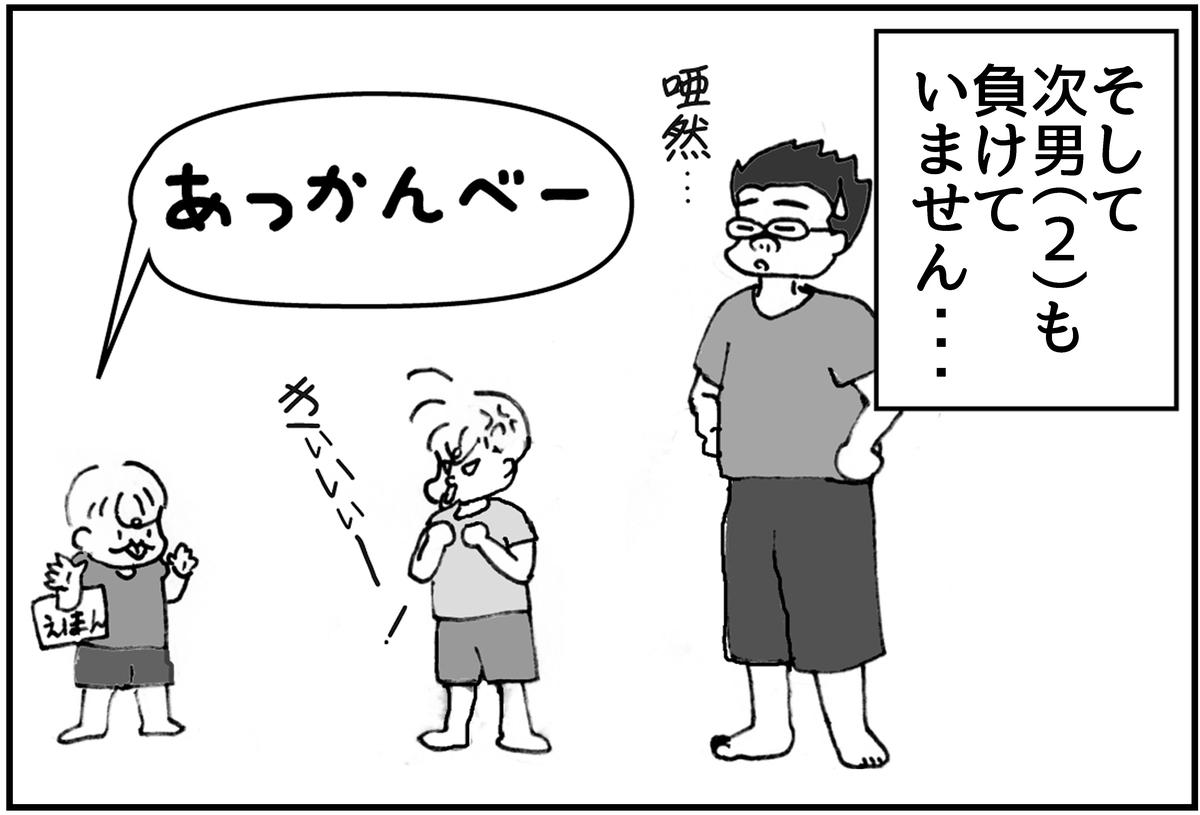 f:id:mu-neo:20210104120854j:plain