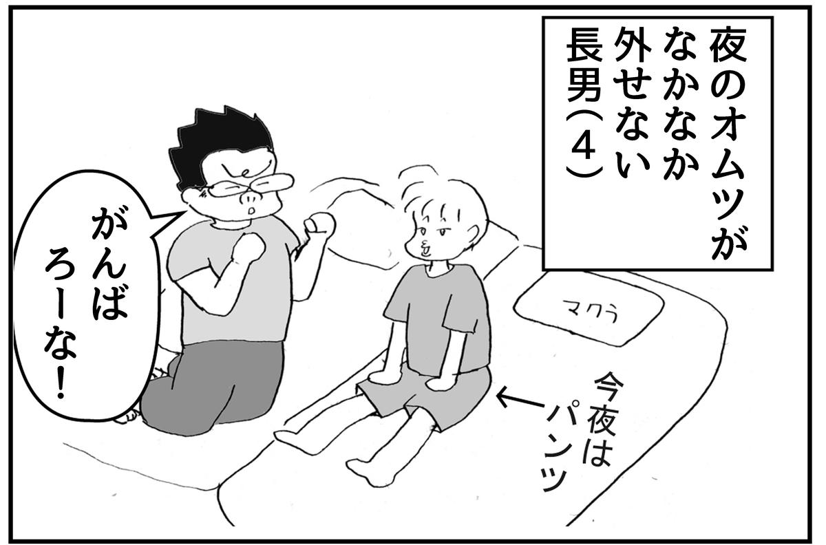 f:id:mu-neo:20210104125252j:plain