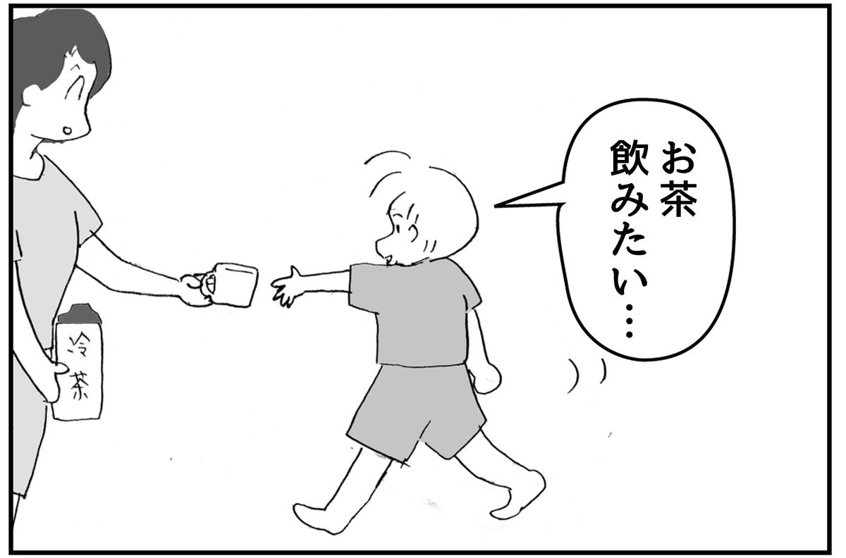 f:id:mu-neo:20210104125309j:plain