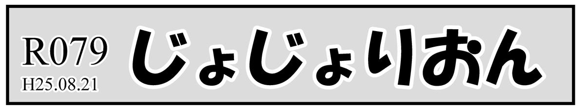 f:id:mu-neo:20210104125410j:plain