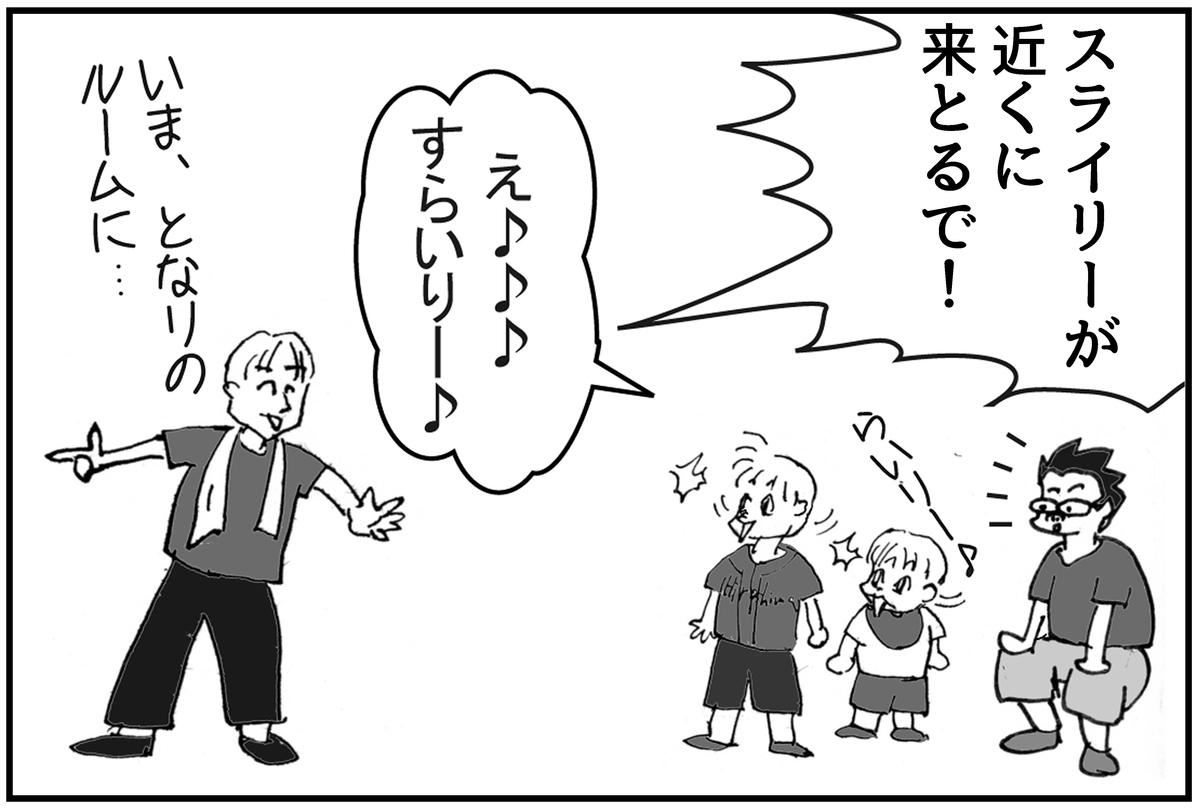 f:id:mu-neo:20210104125721j:plain