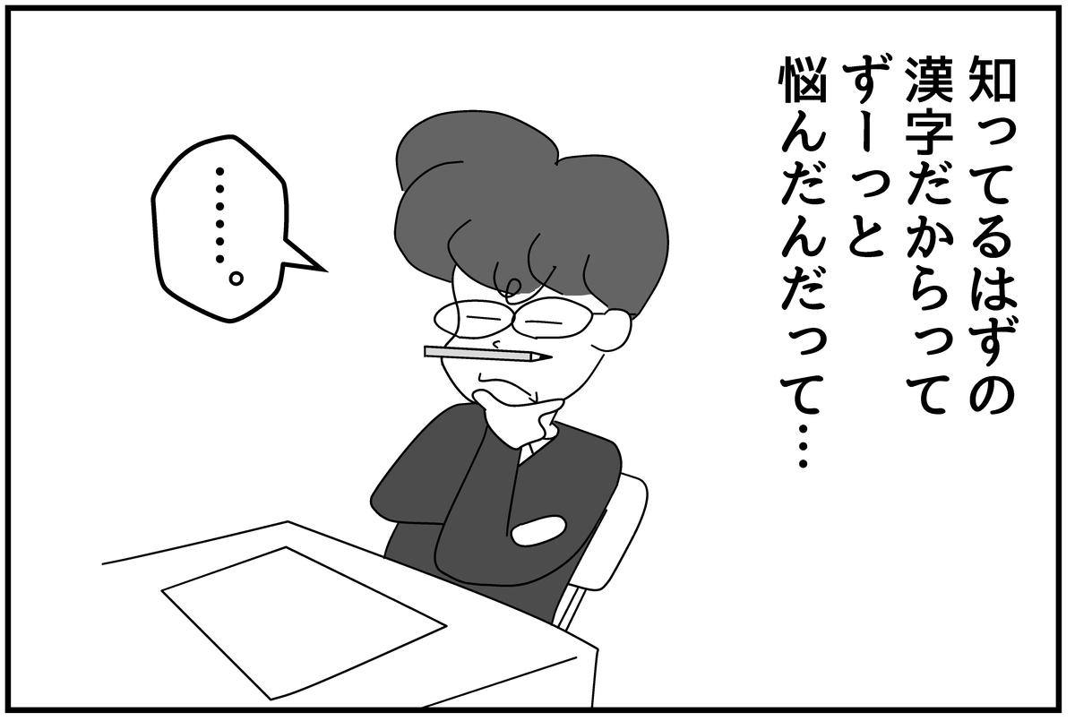 f:id:mu-neo:20210106045212j:plain