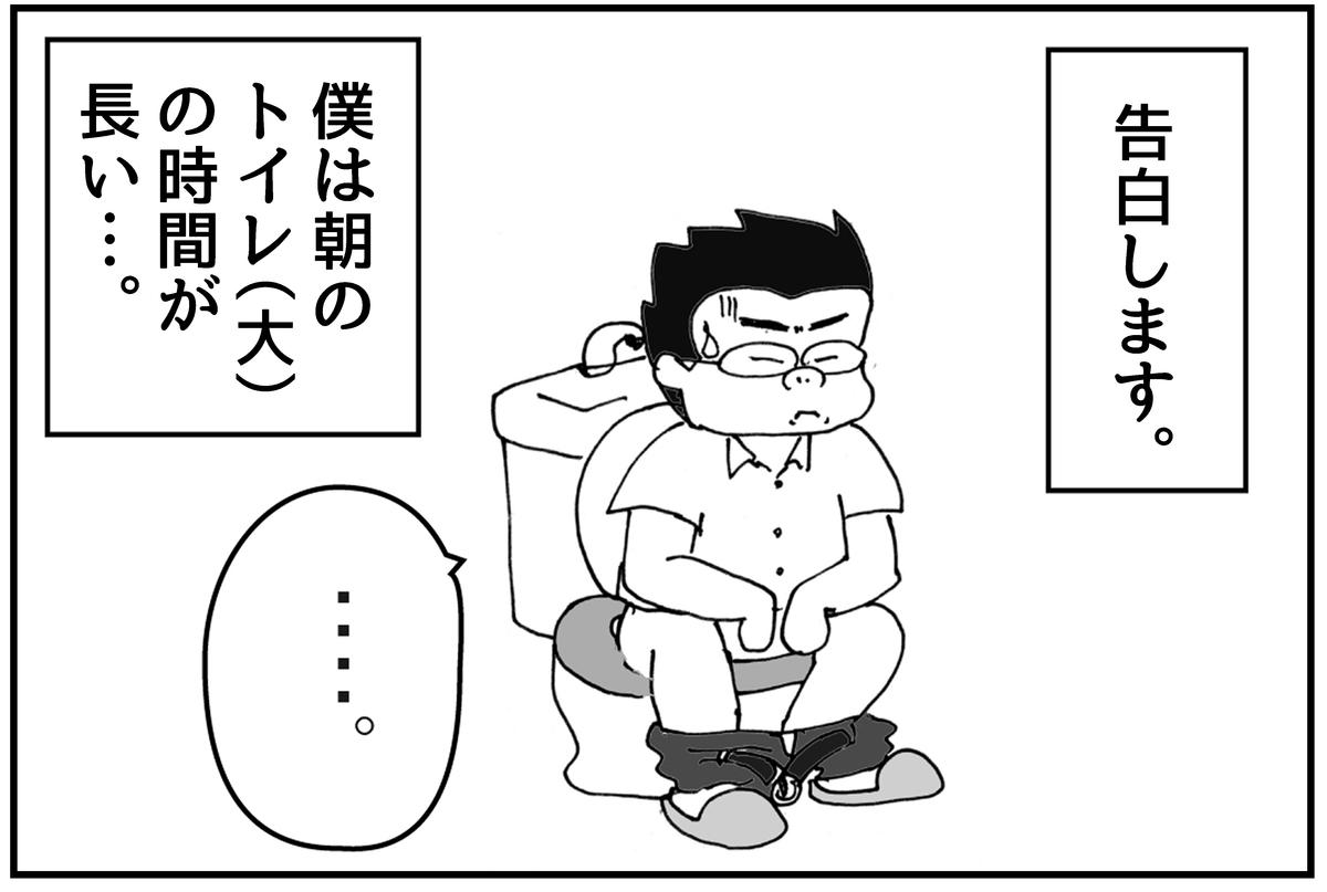 f:id:mu-neo:20210111155331j:plain