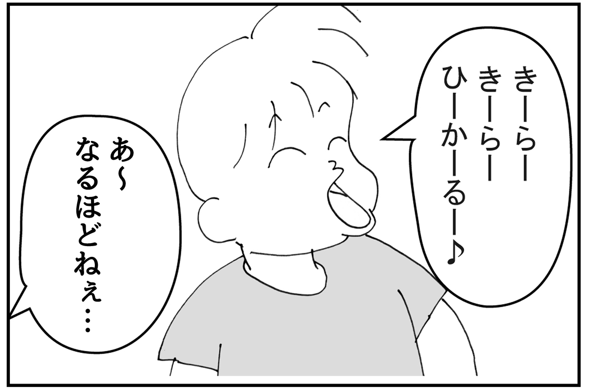 f:id:mu-neo:20210111155623j:plain