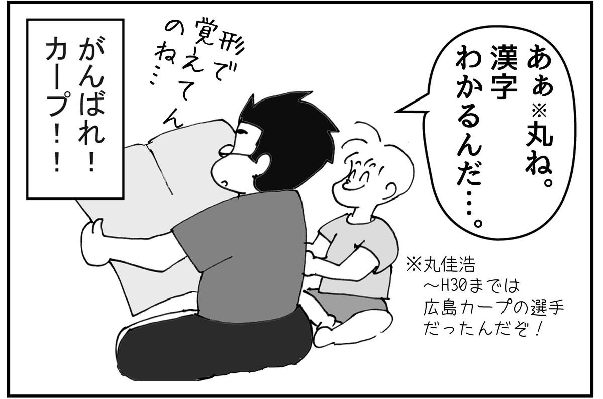 f:id:mu-neo:20210111155632j:plain