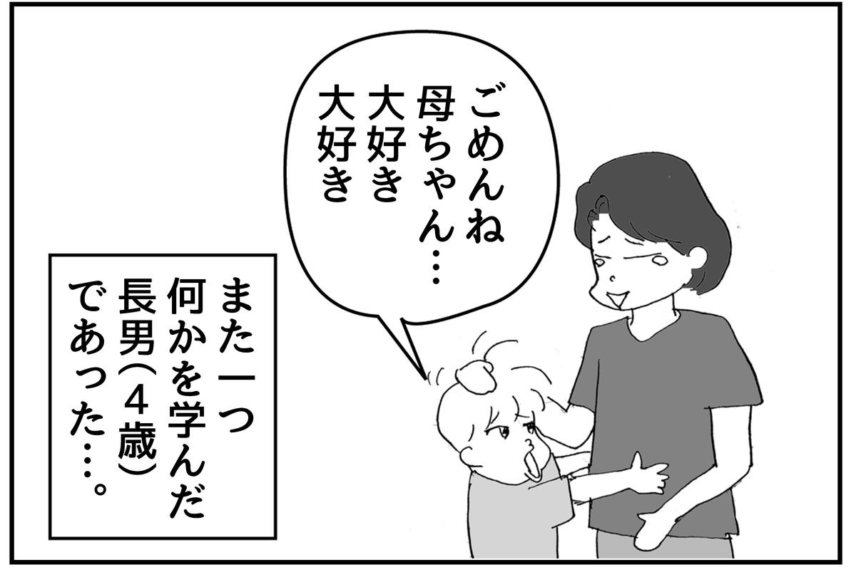 f:id:mu-neo:20210111161121j:plain