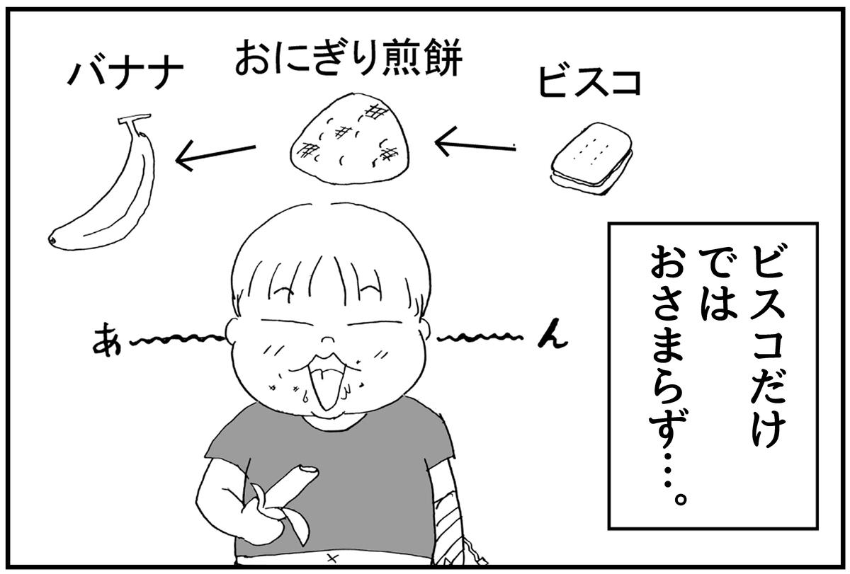 f:id:mu-neo:20210111162416j:plain