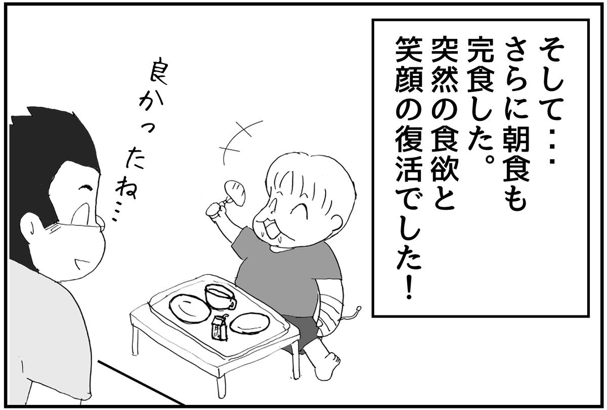 f:id:mu-neo:20210111162419j:plain