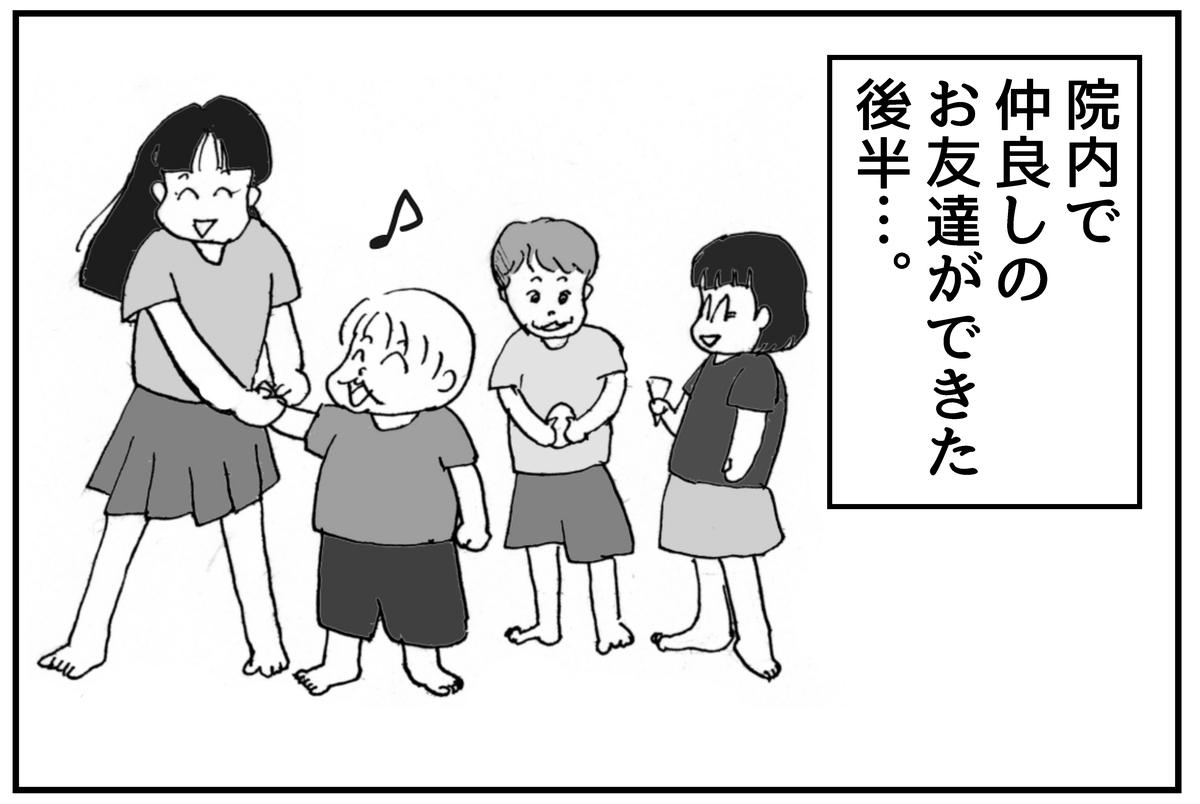 f:id:mu-neo:20210117073032j:plain