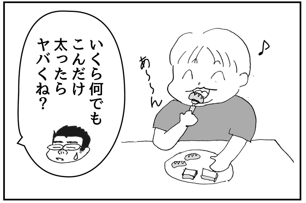 f:id:mu-neo:20210117074341j:plain