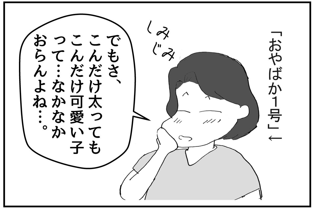f:id:mu-neo:20210117074345j:plain