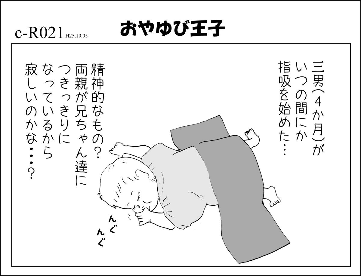 f:id:mu-neo:20210127045917j:plain