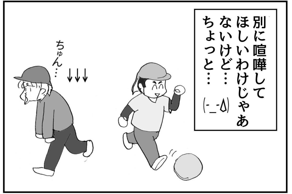 f:id:mu-neo:20210204050928j:plain