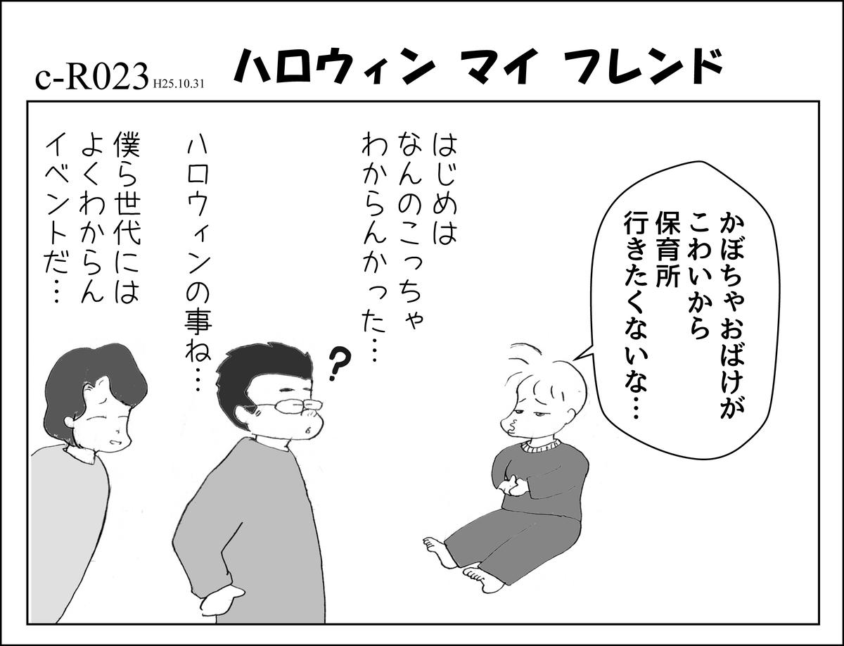 f:id:mu-neo:20210204051627j:plain