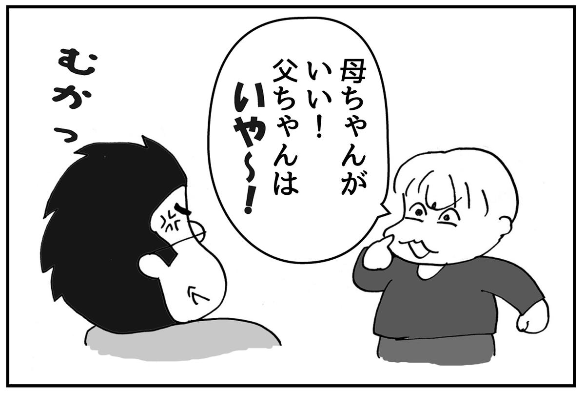f:id:mu-neo:20210204053232j:plain