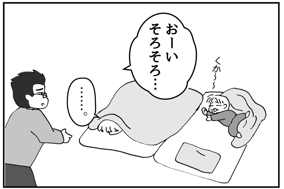 f:id:mu-neo:20210209052012j:plain