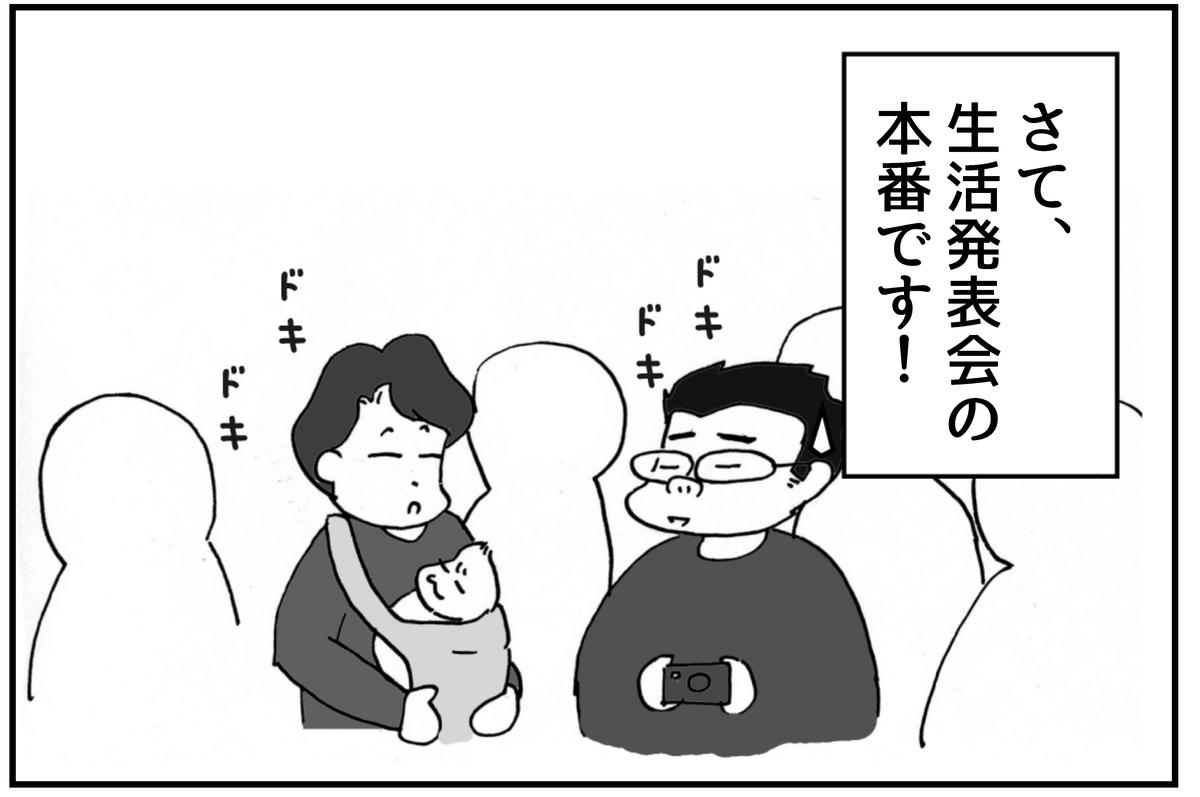 f:id:mu-neo:20210209052646j:plain