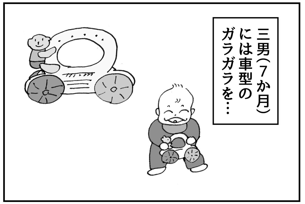 f:id:mu-neo:20210210051749j:plain