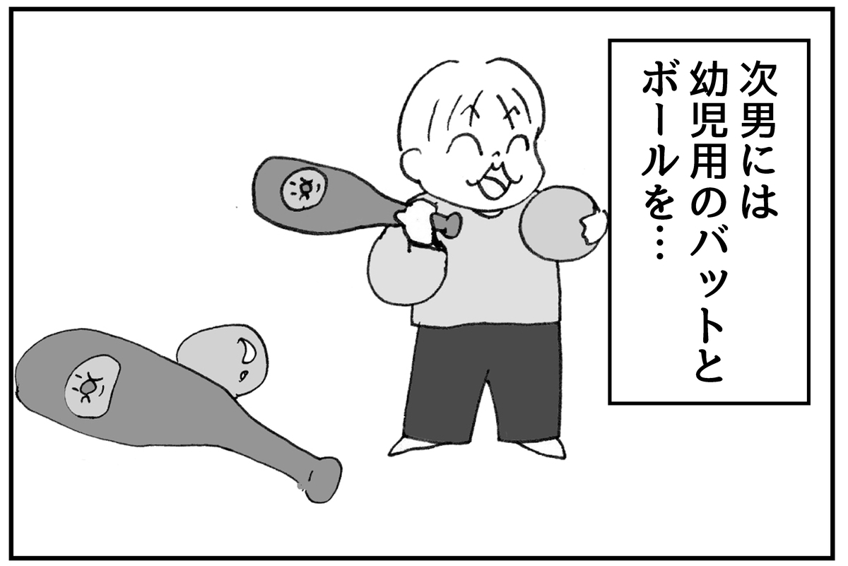f:id:mu-neo:20210210051752j:plain