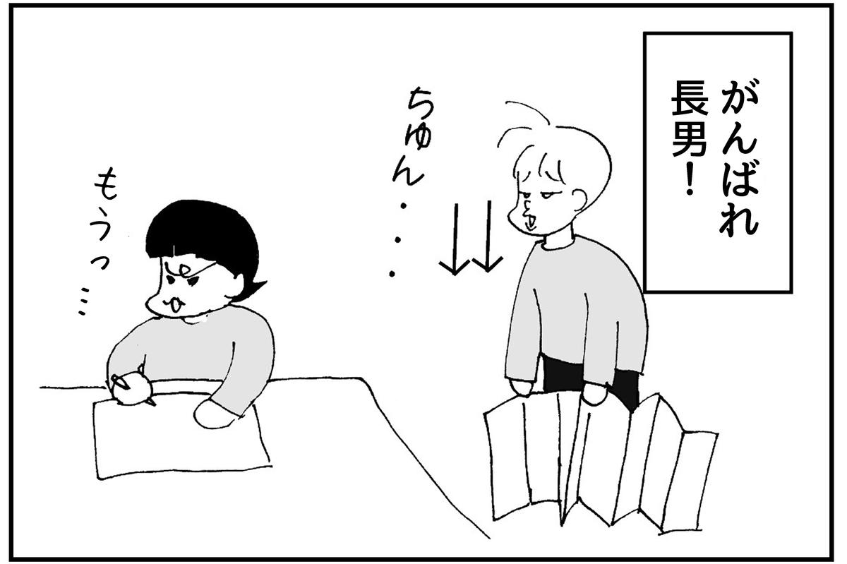 f:id:mu-neo:20210210052309j:plain