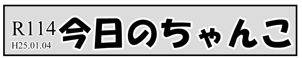 f:id:mu-neo:20210214151416j:plain