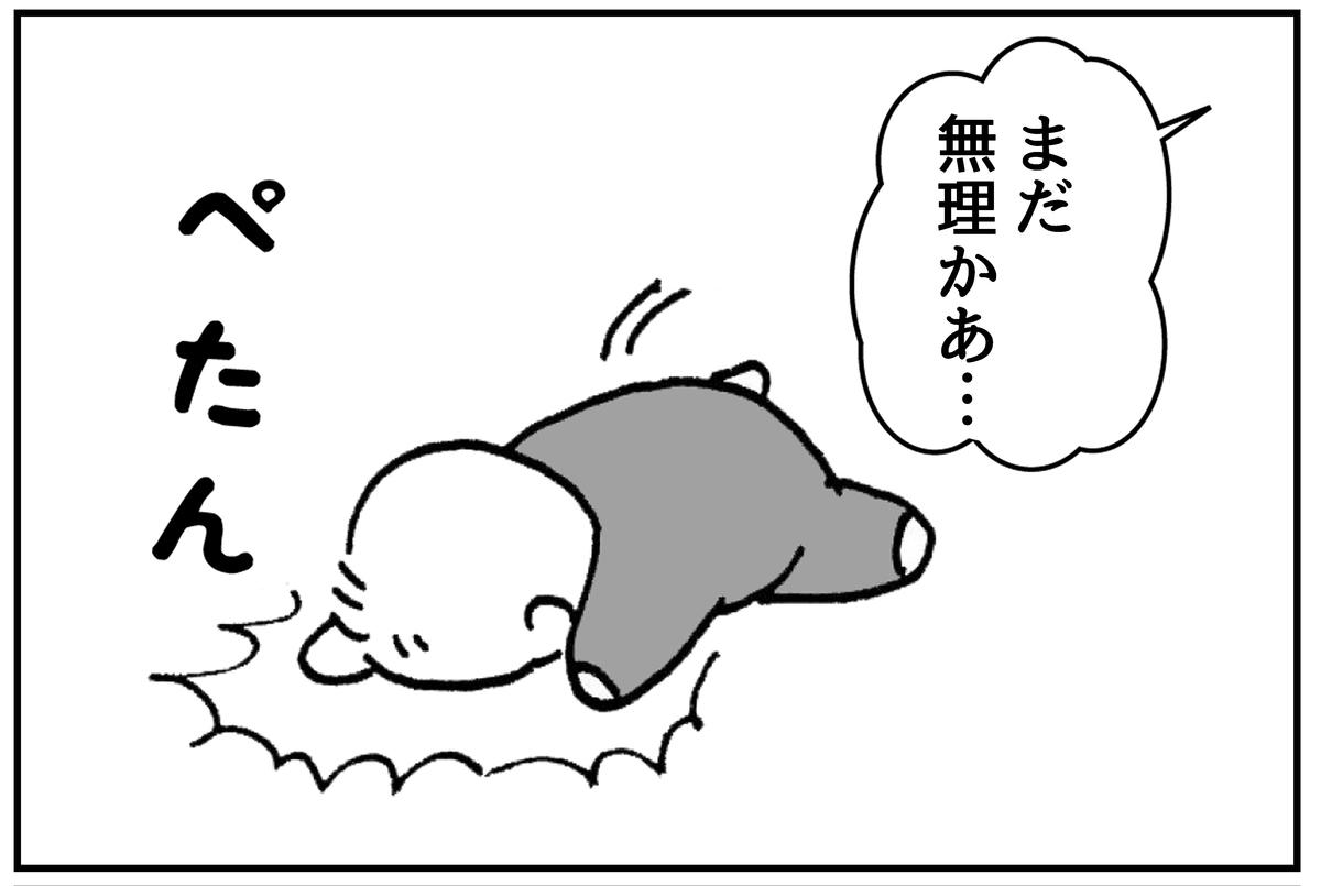 f:id:mu-neo:20210214151422j:plain
