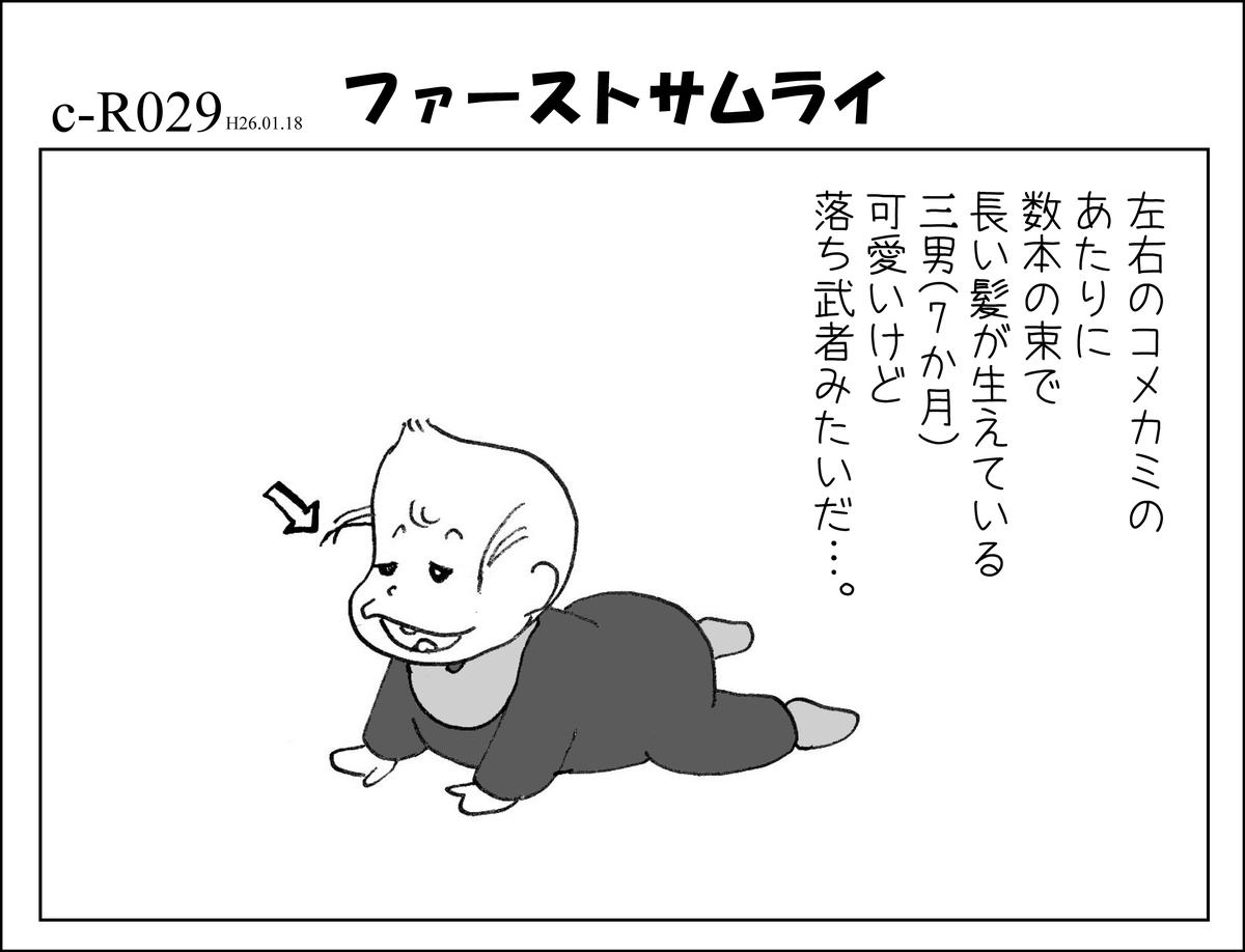 f:id:mu-neo:20210214152021j:plain