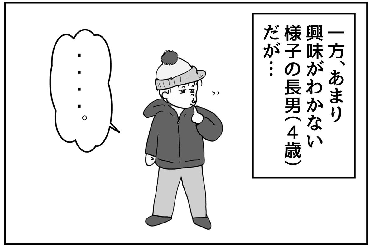 f:id:mu-neo:20210214152725j:plain