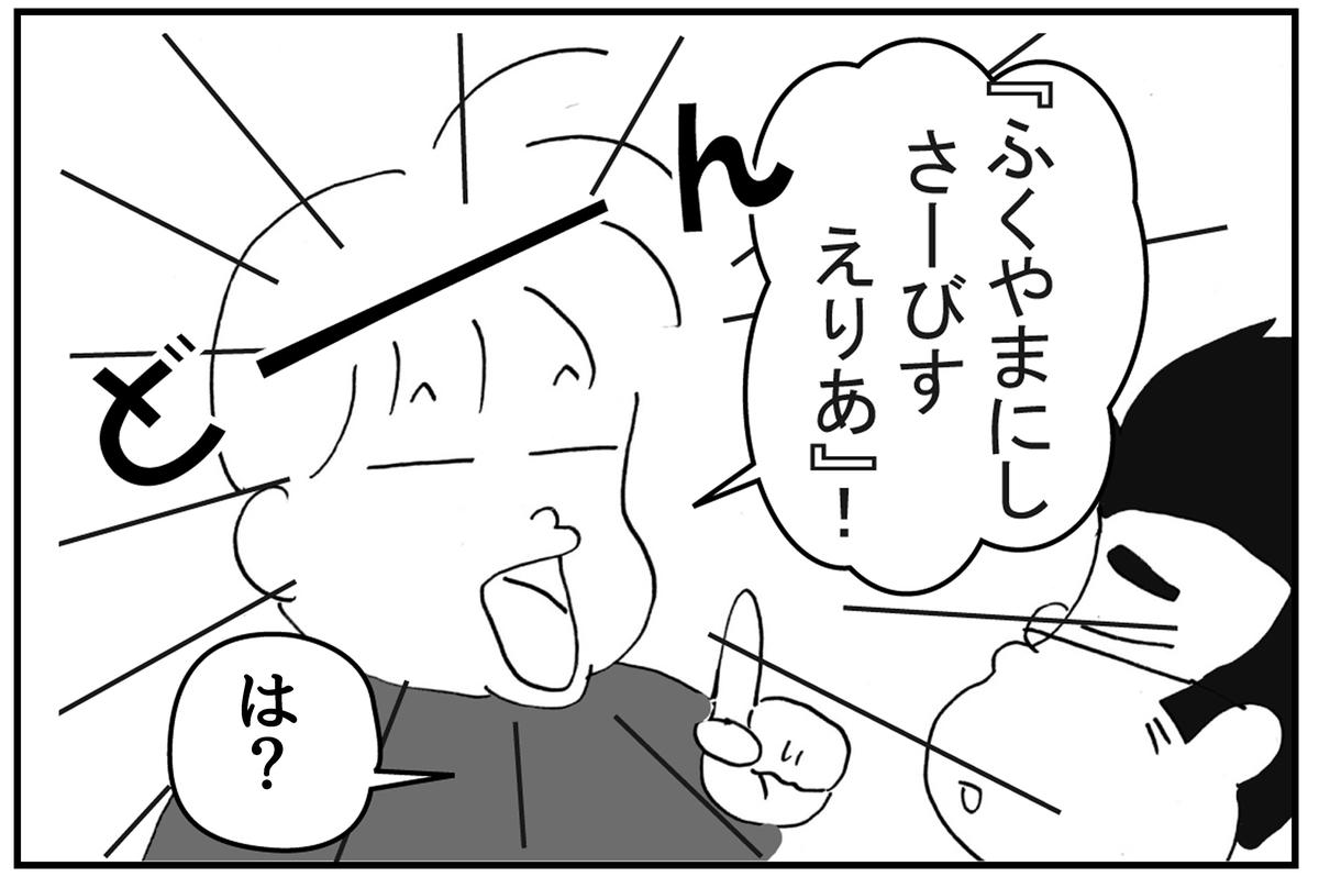f:id:mu-neo:20210214153135j:plain
