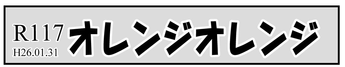 f:id:mu-neo:20210221171917j:plain
