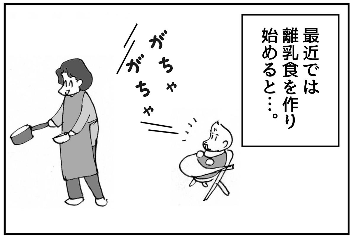 f:id:mu-neo:20210221172814j:plain