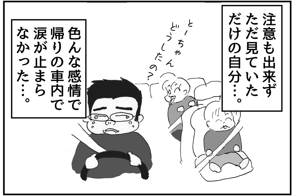 f:id:mu-neo:20210221173052j:plain