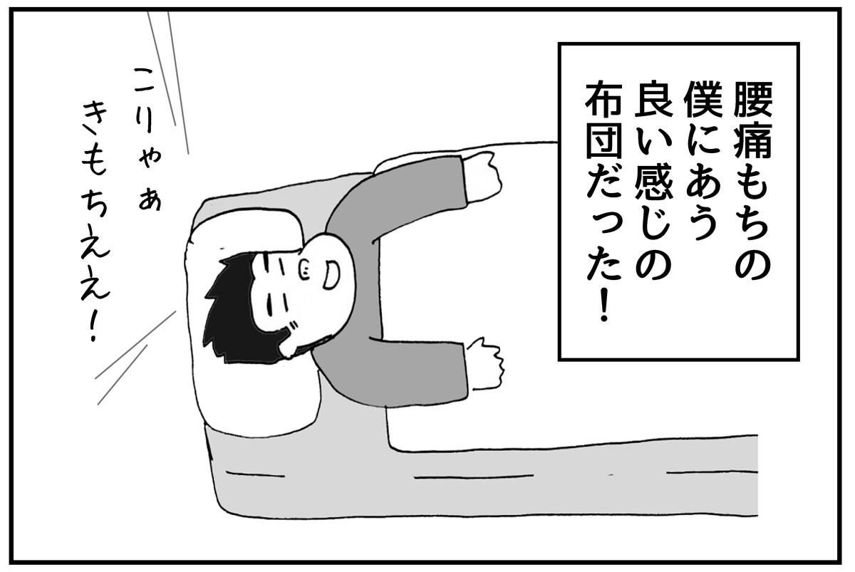 f:id:mu-neo:20210221173708j:plain