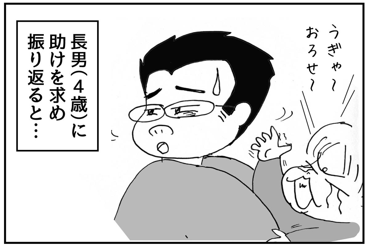 f:id:mu-neo:20210228072346j:plain
