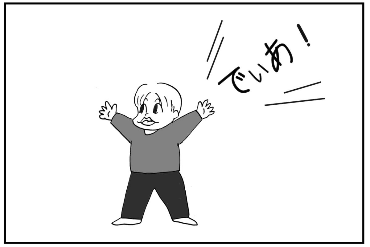 f:id:mu-neo:20210307163513j:plain