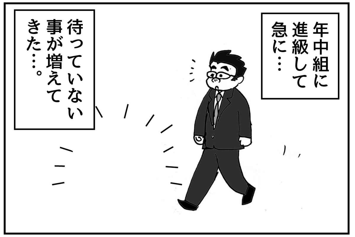 f:id:mu-neo:20210307164024j:plain