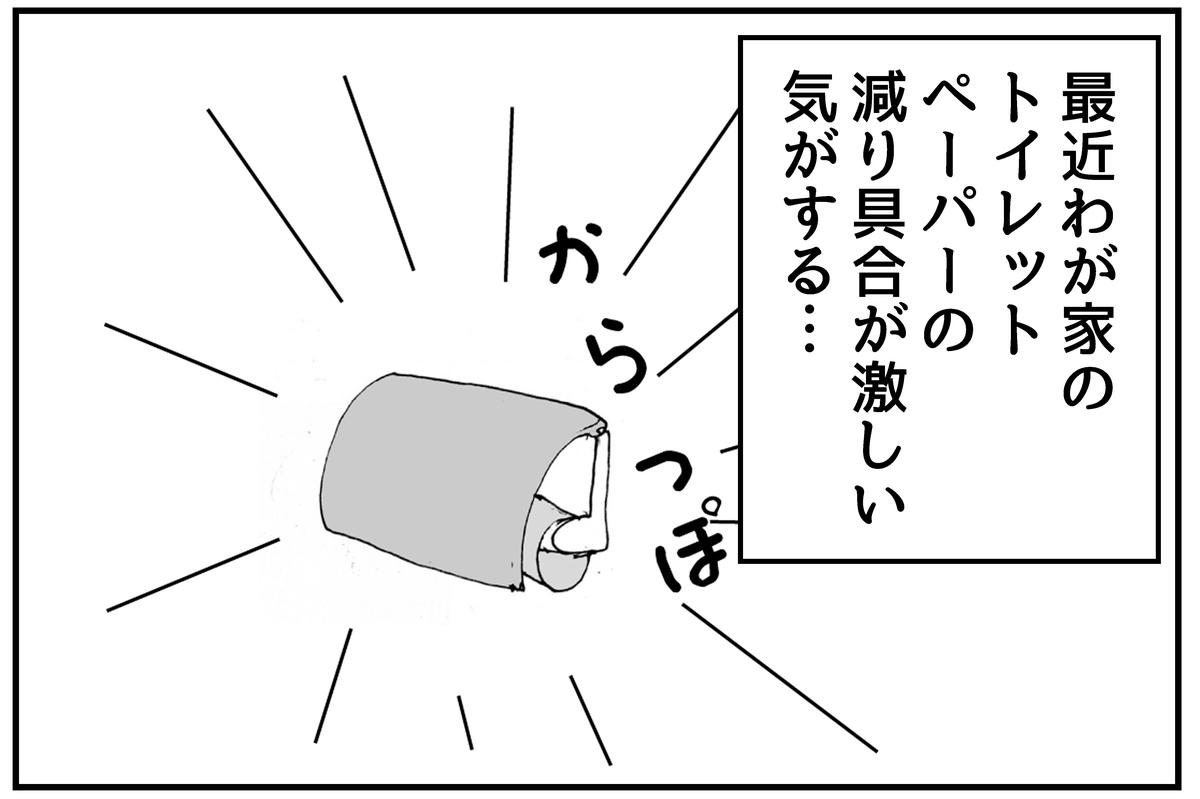 f:id:mu-neo:20210307164554j:plain