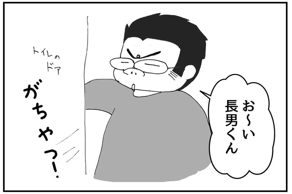 f:id:mu-neo:20210307164600j:plain
