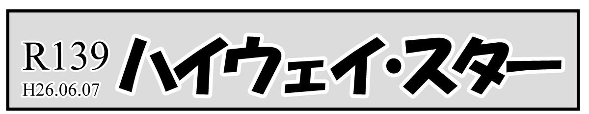 f:id:mu-neo:20210404164713j:plain