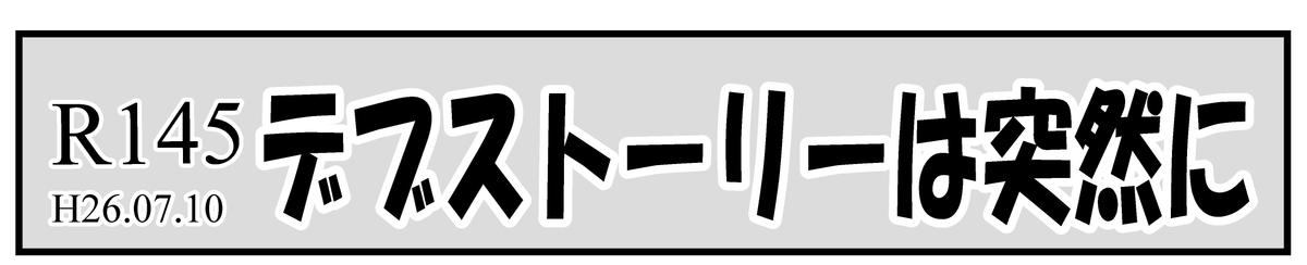 f:id:mu-neo:20210404174558j:plain