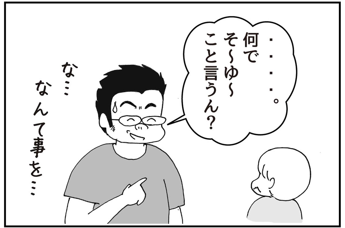 f:id:mu-neo:20210404174603j:plain