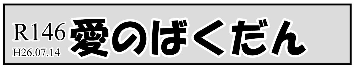 f:id:mu-neo:20210404174804j:plain