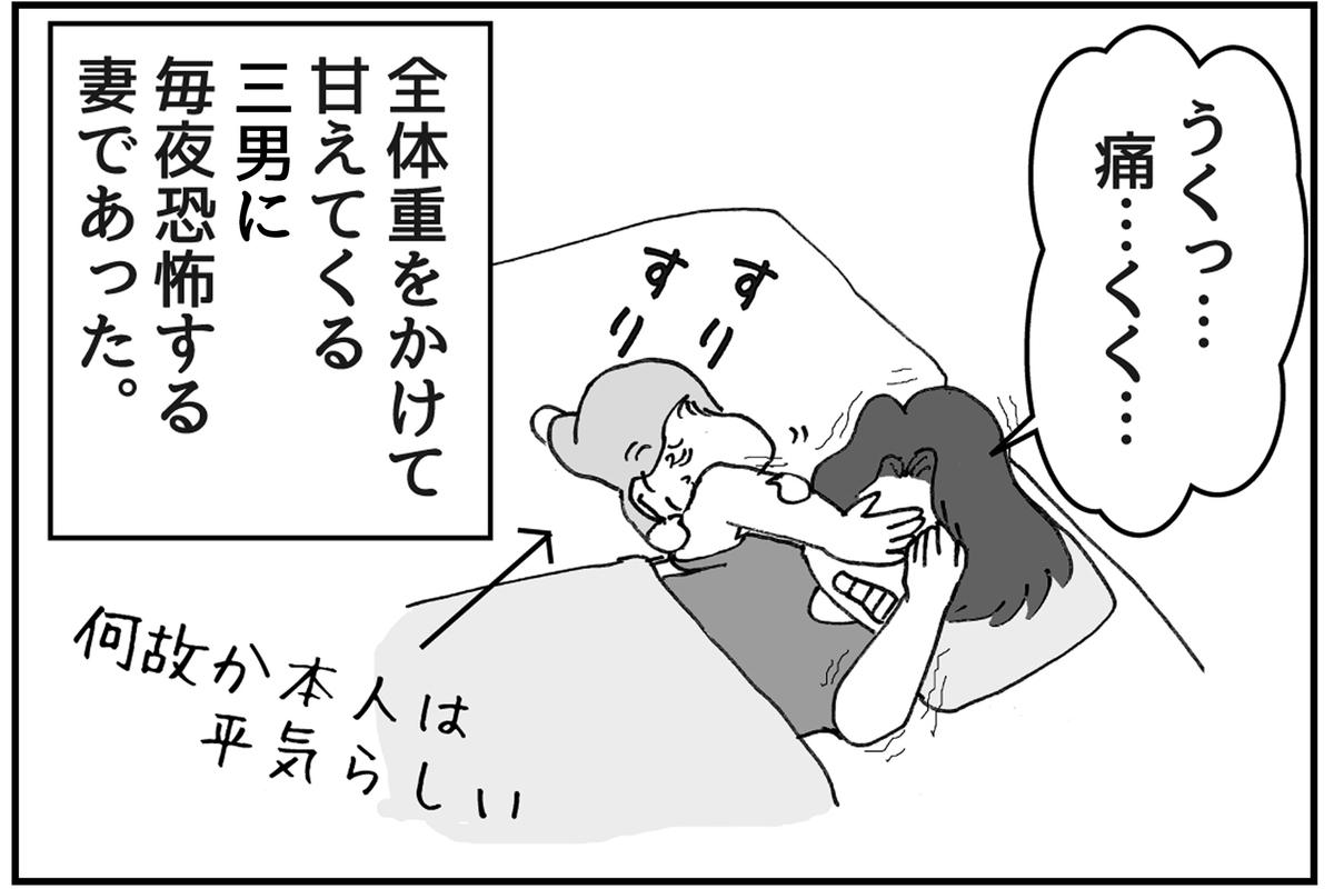 f:id:mu-neo:20210404174815j:plain