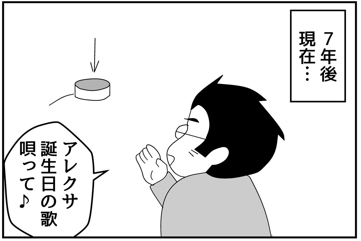 f:id:mu-neo:20210406055607j:plain