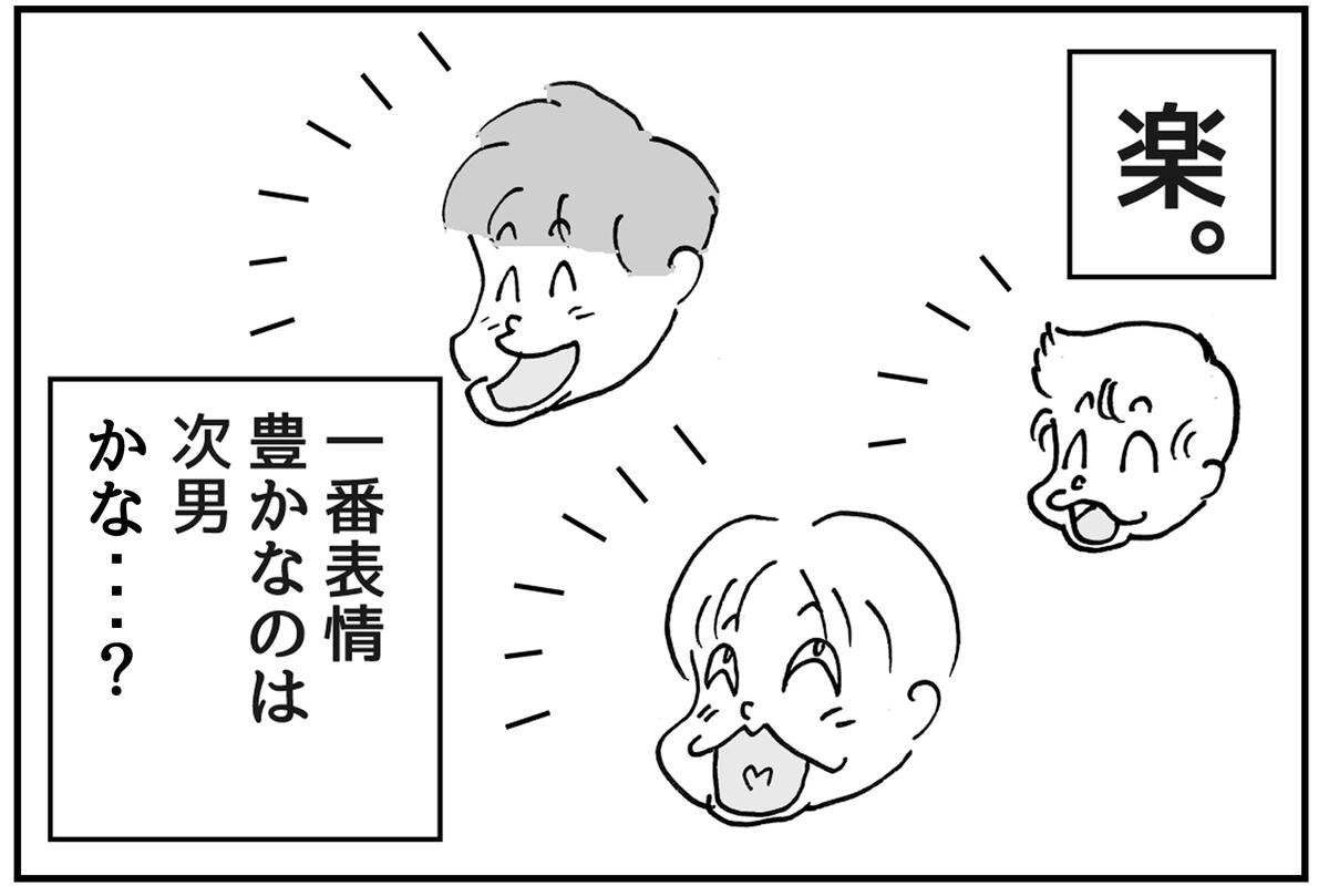 f:id:mu-neo:20210417101537j:plain