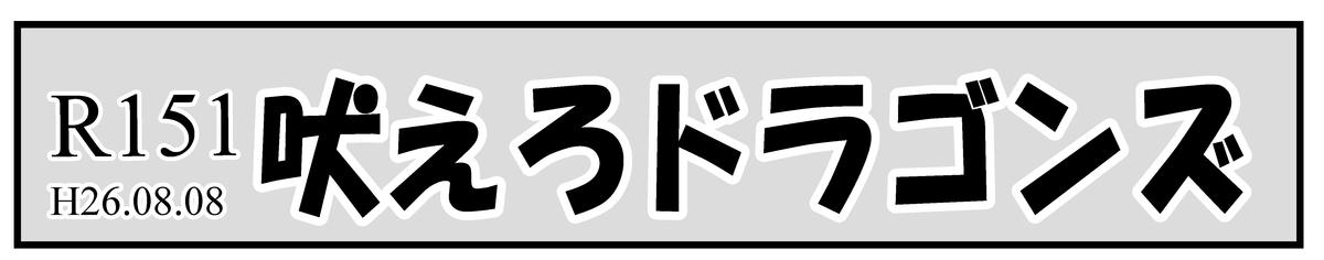 f:id:mu-neo:20210417101755j:plain