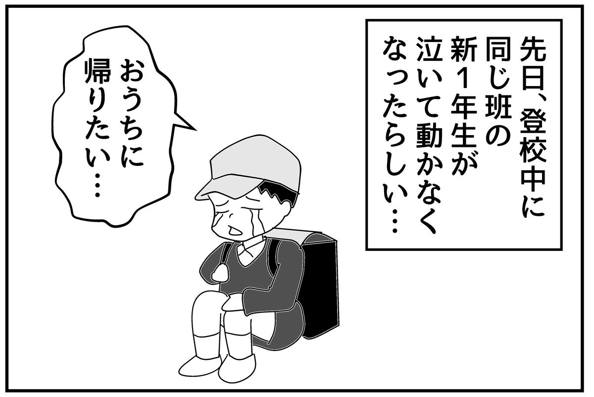 f:id:mu-neo:20210425065519j:plain