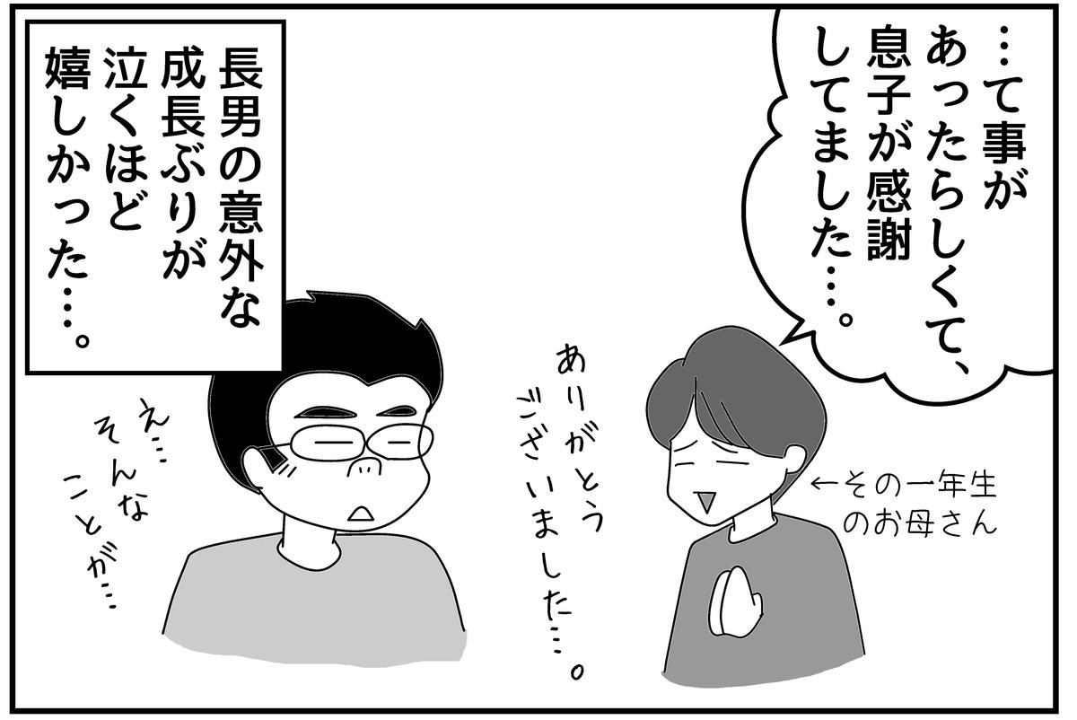 f:id:mu-neo:20210425065527j:plain