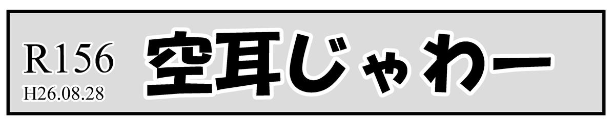 f:id:mu-neo:20210429071915j:plain