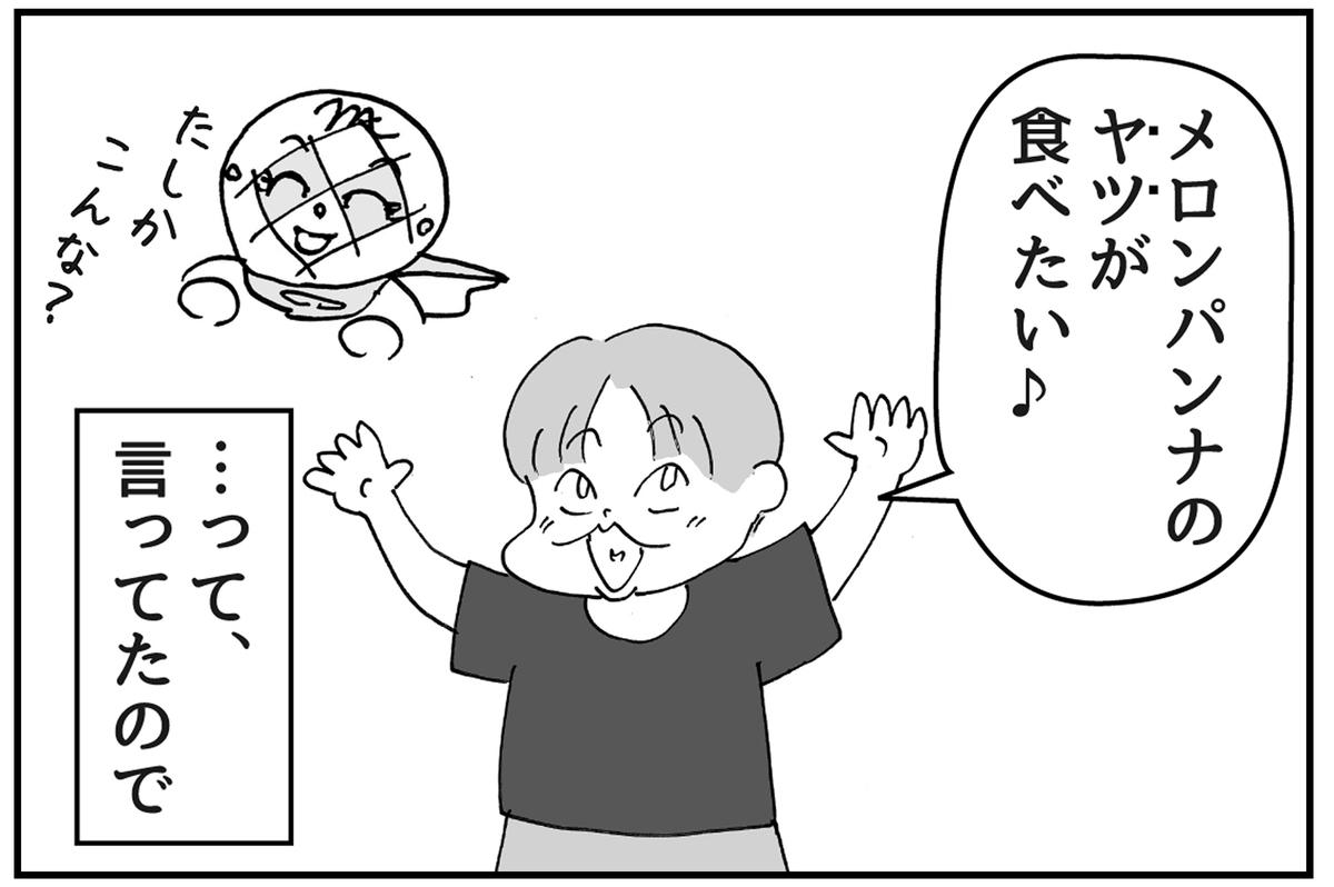 f:id:mu-neo:20210429073122j:plain
